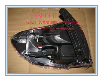 4133200XKZ36A feux arrière de haute qualité droit pour grande muraille HAVAL H6 SPORT TAILIGHT