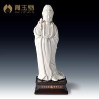 Dai Yutang Dehua porcelain crafts master Su Qinghe master works/Lin Kwan Yin D29 10