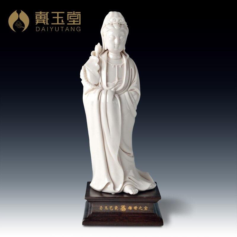 Dai Yutang Dehua porcelain crafts master Su Qinghe master works/Lin Kwan-Yin D29-10