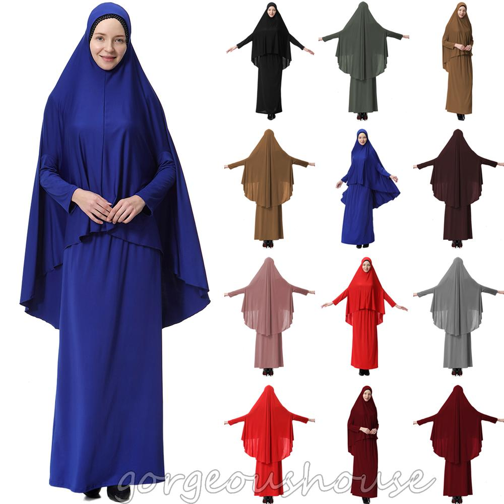 Islamic Women Prayer Set Abaya Jilbab Long Scarf Hijab Maxi Dress Skirt Arab Large Overhead Niqab Burqa Worship Ramadan Service