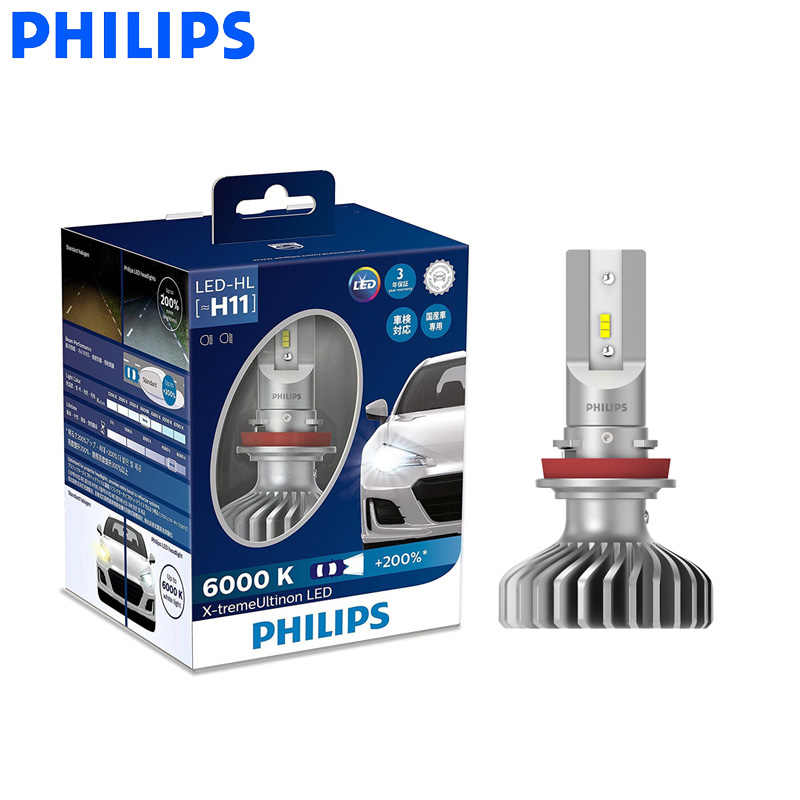 Philips LED H11 X-treme Ultinon LED Auto Headlight Car Bulbs 6000K Cool White Lamps +200% Brighter AirFlux 11362XU X2, Pair