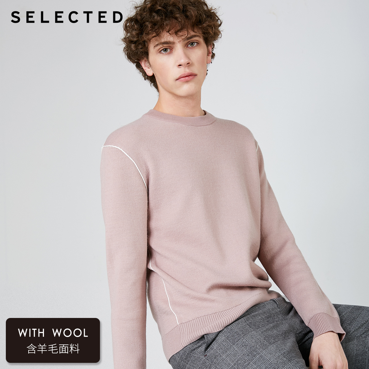 SELECTED Knitted Sweater Neckline Cotton-Blend Men's Round Regular Contrasting C-419124520
