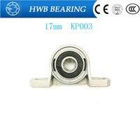 2Pcs Pillow Block Bore KP003 17mm Inner Diameter Zinc Alloy Metal Ball Bearing 17MM KP003