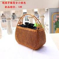 Vietnam Rattan Handbag Retro Hand woven Bamboo Woven Bag Pastoral Sen Women Straw Handbag Pack Tea Ceremony Included A4531
