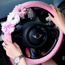 free shipping Korean fashion cute personality pu leather flower pink car steering wheel cover