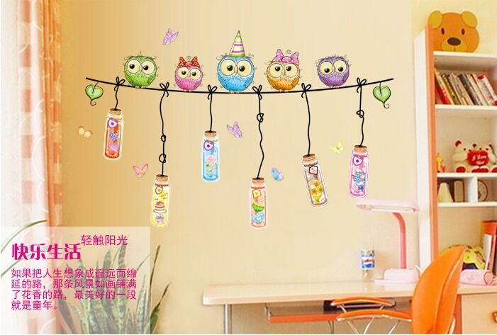 Children\'s room nursery classroom layout cartoon owl wall stickers ...