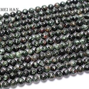 Image 1 - Natürliche russische seraphinite 6,8 7,5mm (52 perlen/set/26g) glatte runde stein perlen großhandel für schmuck machen design