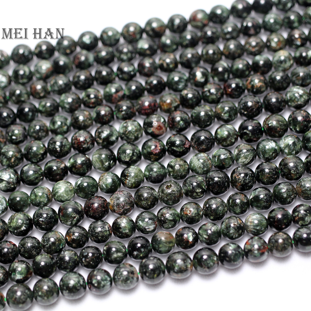 Natural russian seraphinite 6.8 7.5mm (52 beads/set/26g) smooth round stone wholesale beads for jewelry making design