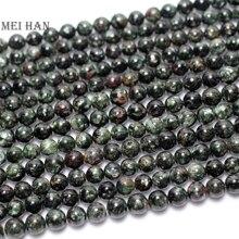 Seraphinita rusa Natural 6,8 7,5mm (52 cuentas/juego/26g) cuentas redondas lisas al por mayor para diseño de joyería