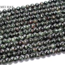 טבעי רוסית seraphinite 6.8 7.5mm (52 חרוזים/סט/26g) חלק עגול אבן סיטונאי חרוזים תכשיטי ביצוע עיצוב