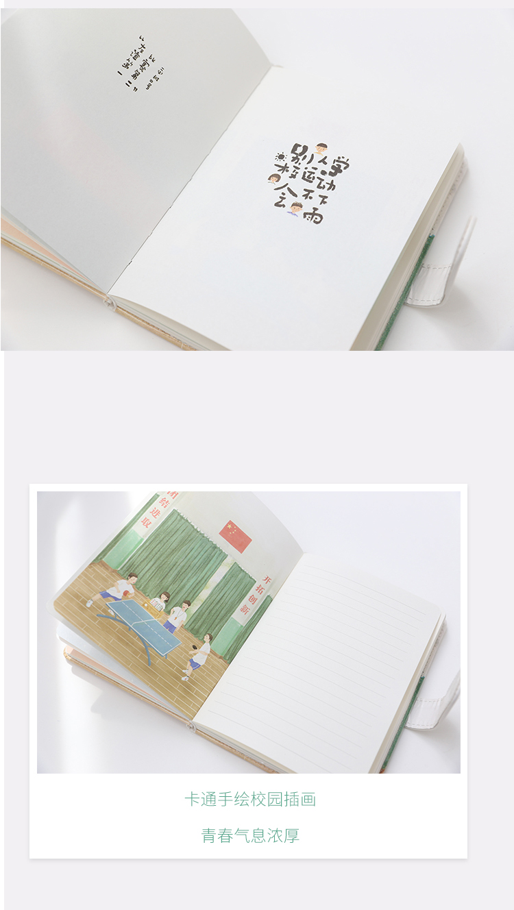 Cute Small Fresh Leather Note Book Color Illustration Inside Page