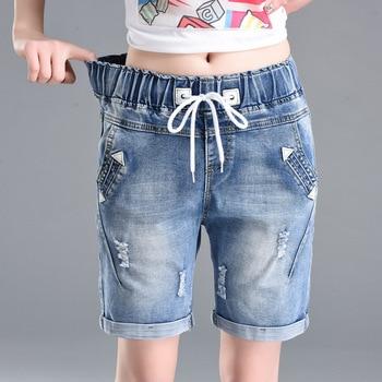 High Waist Jeans  Women Pants Elastic Straight Shorts Denim Fashion Casual Womens Clothing