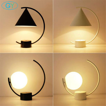 Nordic dimmable table lamp bedroom bedside table lamp black white Metal globe glass shade E27 desk lamp for reading makeup table
