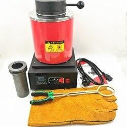 Электроплавильная печь для ювелирных изделий 2 кг, алюминий, медь, плавильная печь для золота, металлическое литье, плавление, точечный свар...