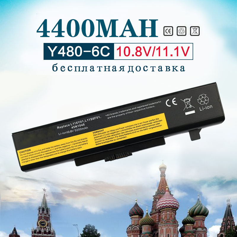 6 Cells Laptop Battery FOR LENOVO G580 Y480 G480 V480 Y580 G580AM L11L6Y01 L11L6F01 L11L6R01 L11N6Y01 L11M6Y01 L11N6R01 l11s6y01 jigu laptop battery l11l6y01 l11s6y01 for lenovoy480 y480p y580nt g485a g410 y480a y580 g480 g485g z380 y480m 6cells
