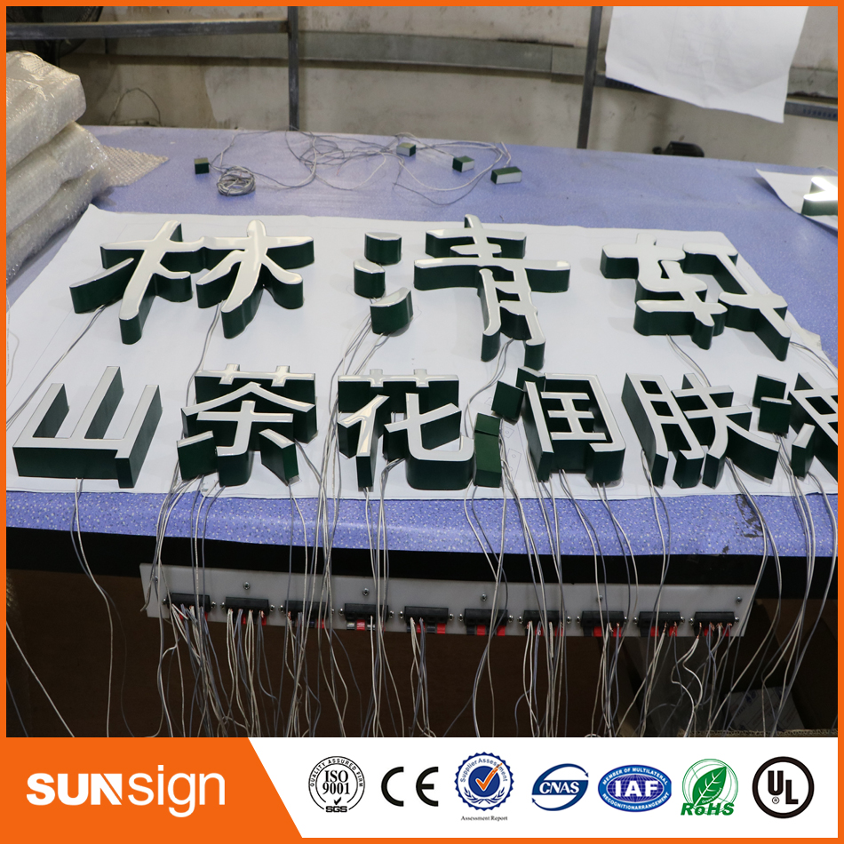 Outdoor Led Frontlit Colored Resin Letter Metal Frame Sign