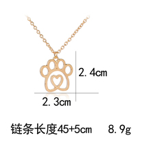 Hollow pet paw print necklaces dog  jewelry  gift