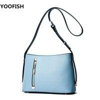 YOOFISH 2017 New PU Leather Mini Handbag Hotsale Lady Shoulder Bag Women Satchel Shopping Purse Messenger