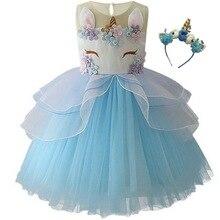 Flowers Unicorn Dress With Headband For Girl Summer Sleeveless Costume Party Fancy Vestidos 2-10 Years Pink Purple