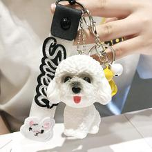 2018 Fashion Dog Car Keychain Animal Couple Lovely Women Keyring Gift For Girl Men Jewelry