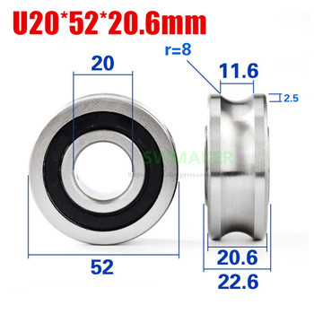 5pcs 20*52*20.6mm U bearing pulley, LFR5204-16 track, silent, suitable for 16mm diameter optical axis