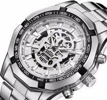 Men's Mechanical Skull Design Brand Luxury Golden Stainless Steel Skeleton Auto Wrist Watch