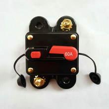 Автоматический прерыватель цепи с автоматическим сбросом звука