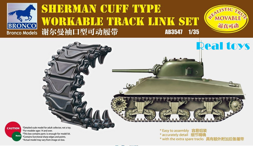 US $8 68 |Bronco AB3547 1/35 Sherman Cuff Workable Track Link SET-in Model  Building Kits from Toys & Hobbies on Aliexpress com | Alibaba Group