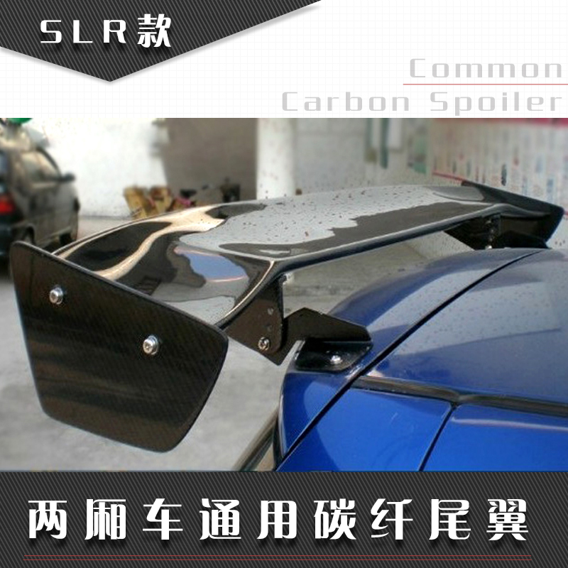 Fit for mazda 3 fit for  FOCUS SWIFT SRL modified carbon fiber rear wing with  rear spoiler wing title=