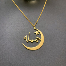 Customized Arabic Gold Name Necklace, Personalized Pendant Necklace in Arabic, Custom Islam Jewelry