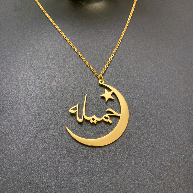 Customized Urdu Locket Gold Name Necklace, Personalized Name Pendant Necklace in Arabic, Custom Islam Name Jewelry
