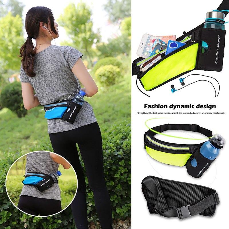 New Running Marathon Waist Bag Sports Climbing Hiking Racing Gym Fitness Lightweight Hydration Belt Water Bottle Hip Waist Pack