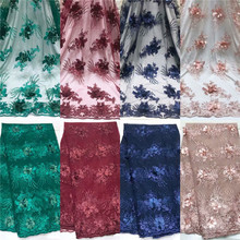 2019 New style French net lace fabric 3D flower African tulle mesh 100% polyester african with beaded