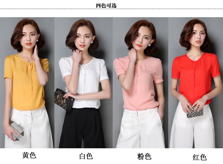 HTB1U. TNXXXXXXgXXXXq6xXFXXXN - Casual Women Chiffon Blouse Ladies Solid Short Sleeve
