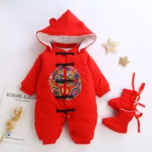 цены Baby Clothes Autumn Winter Style Newborn Baby Rompers 2018 New Cotton-padded Baby Boys Girls Jumpsuits Cartoon Infant Overalls
