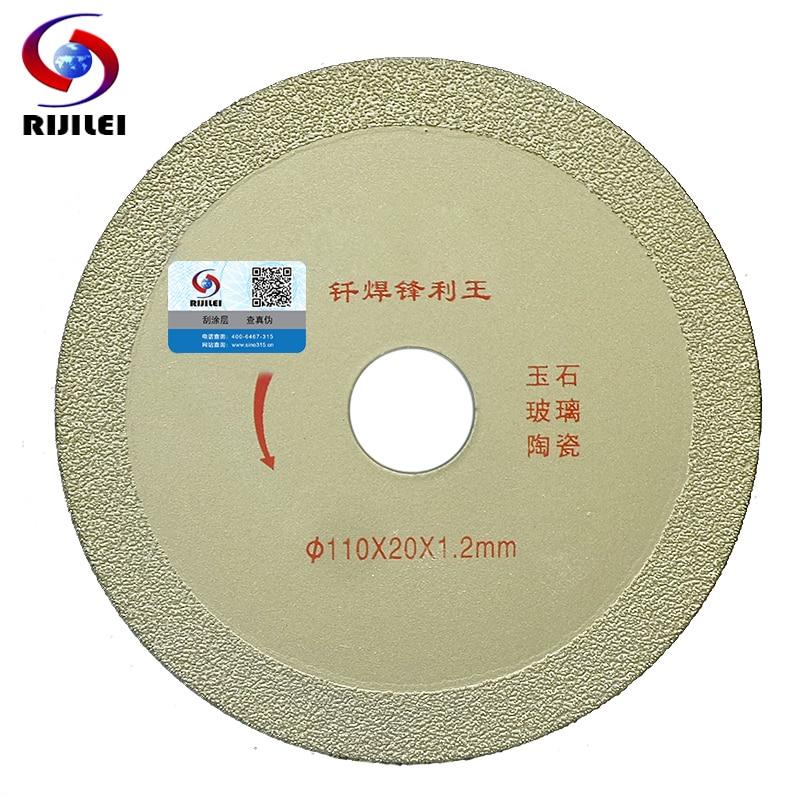 RIJILEI 110*20*1.2mm Ultra-thin Diamond cutting disc cut glass,microlite,tiles cutting sheet,marble cutting disc MX07