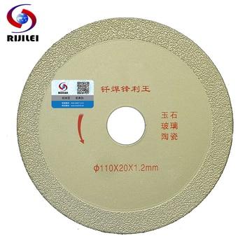 цена на RIJILEI 110*20*1.2mm Ultra-thin Diamond cutting disc cut glass,microlite,tiles cutting sheet,marble cutting disc MX07