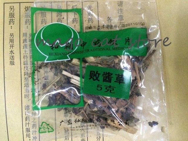 Dahurian patrinia herb whiteflower patrinia herb bai jiang cao dahurian patrinia herb whiteflower patrinia herb bai jiang cao tea chinese herbal medicine mightylinksfo