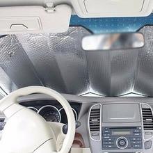 Складной автомобильный солнцезащитный козырек на лобовое стекло, повседневный чехол, передний задний солнцезащитный Светоотражающий козырек, автомобильный солнцезащитный козырек