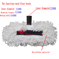 Vacuum Cleaner Accessories Suitable For All 32mm Size Floor Brush For Door Windows Wood Floor For