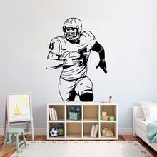 American Football Wall Vinyl Sticker Ball Sport Activity Wall Decal Kids Room Decor Removable Football Player Wall Mural AY1651 american football ball 39 m 3xl