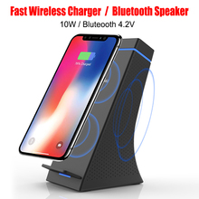 3 In 1 Qi Fast Wireless Charging Stand With Bluetooth Speaker For All Mobile Phones 5W 7.5W 10W