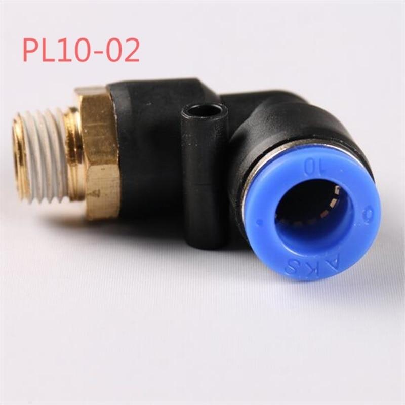5 Pcs PL10-02 Pneumatic components quick connector PL right elbow joint