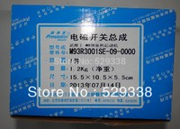 SOLENOID SWTICH M93R3001SE 09 0000 FOR PRESTOLITE AUTO STARTER MOTOR M93R3001SE