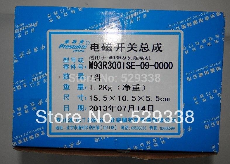SOLENOID SWTICH M93R3001SE-09-0000 FOR PRESTOLITE AUTO STARTER MOTOR M93R3001SE