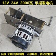 12v2000W W ручной генератор батарея автомобиля Аварийная зарядка Высокая мощность 14V24V28V вольт