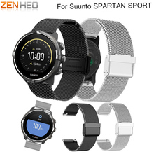 Milanese loop For Suunto SPARTAN SPORT Band Stainless Steel Metal Bracelet WristBelt Watchband high quality Wristband Replacemet