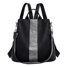 8a1d5c6847 Women Backpack Leisure Travel Backpack Soft Leather Elephant Pattern Bag  Bagpack BookBag Mochila das mulheres