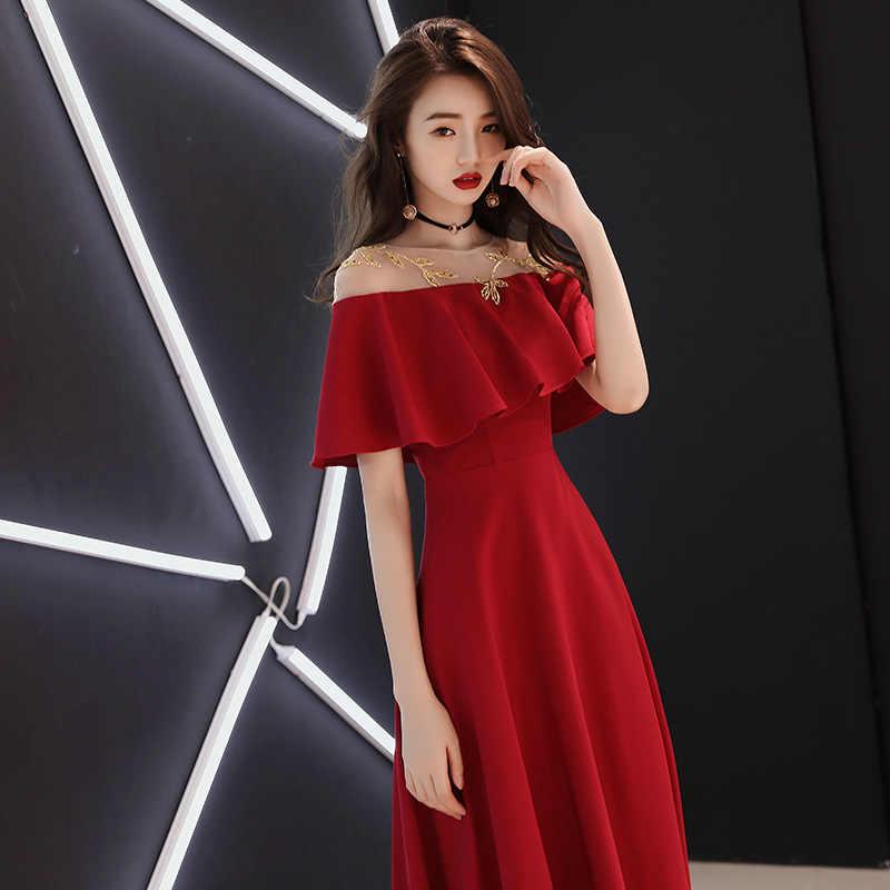 אונליין ערב שמלות זהב רקמת ארוך המפלגה שמלות יין אדום סירת צוואר ראפלס רוכסן קצר שרוול רשמי לנשף שמלת E067