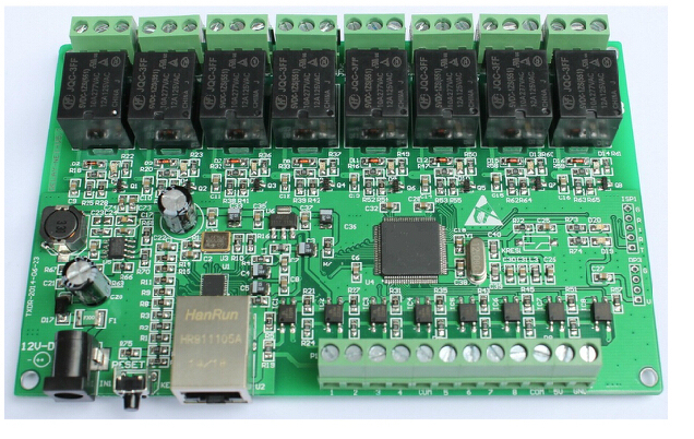 8 -way relay network IP Relay Web Relay dual control local phone control